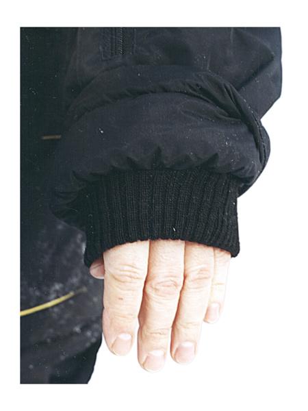 Купить Манжеты Для Куртки В Нижнем Новгороде